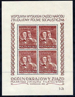 POLAND 1951 Philatelic Congress block MNH / **..  Michel Block 12