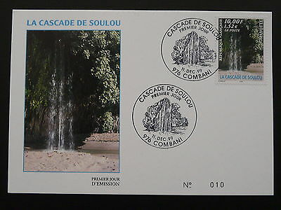 waterfall maximum card Mayotte Island 1999