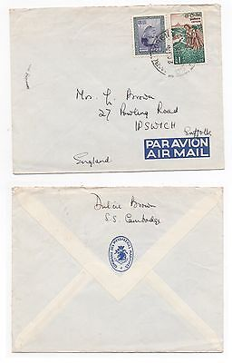 1966 CEYLON Air Mail Cover To IPSWICH GB SS CAMBRIDGE Maritime SRI LANKA