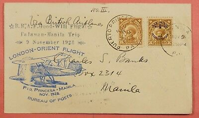 Philippines First Flight Cover 1928 Puerto Princesa To Manila W/# C4 Aamc 33