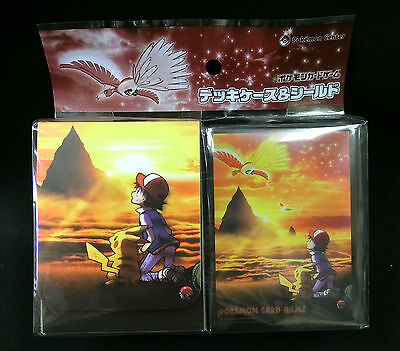 Pokemon Sun and Moon Deck Case Sleeve (64) Set the Movie: I Choose You!