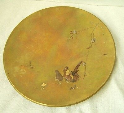 Japanese Mixed Metal Plate Chickens Gold & Silver With Patina Signed