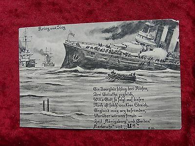 WW1 German Marine Related Postcard-Excellent Patriotic Verse and Image