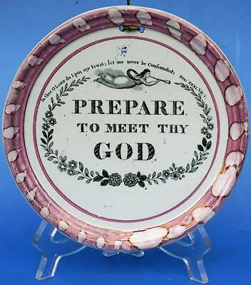 Antique Sunderland Pottery Pink Lustre Religious Circular Plaque 19C Bible Text