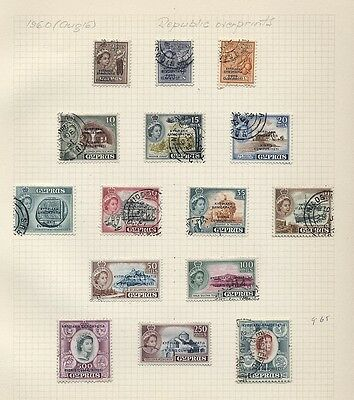 CYPRUS 183-97 Queen Eliz set used1960 Overprints compl.