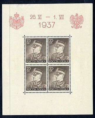 POLAND 1937 Visit of the King of Romania set of three blocks MNH / **