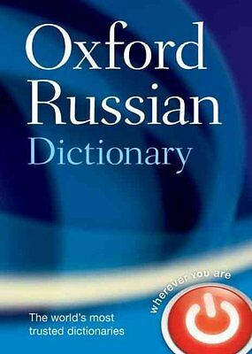 Oxford Russian Dictionary, Wheeler, Marcus