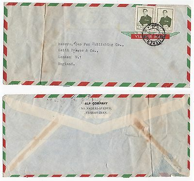 1955 Middle East Air Mail Cover TEHERAN To LONDON SG1037 ShahCommercial