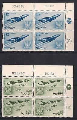 Israel mint stamps - 1962 14th Anniv of Independence Blocks, SG229/230, MNH