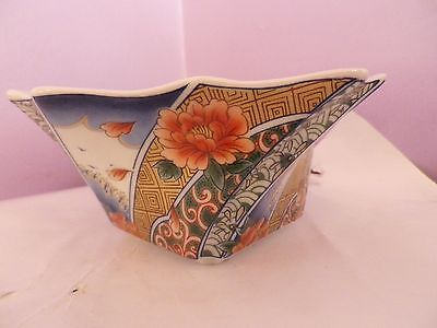 Unusual Shaped Vintage Japanese Porcelain Imari Style Flower Twisted Square Bowl