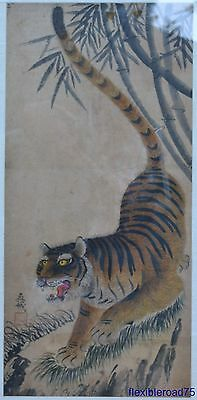 Antique Asian Chinese or Japanese TIGER Scroll Hand Painting - Early 20th C
