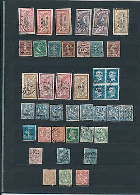 Stamp France colonies  Siria Syrie Grandd Liban O M F collection