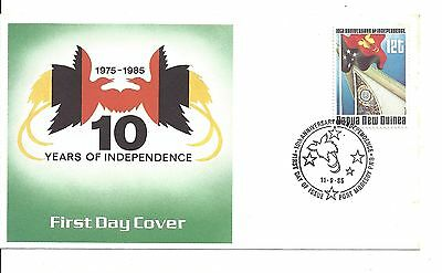 1985 PNG Papua New Guinea 10 YEARS OF INDEPENDENCE FDC First Day of issue