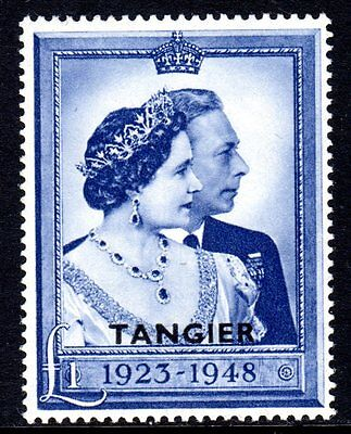 Morocco Agencies (Tangier) KGV1  1948 Silver Wedding £1 Blue SG256 VLM/Mint
