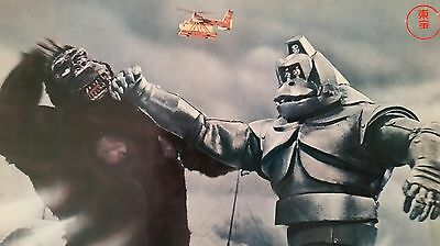 KING KONG ESCAPES GODZILLA JAPANESE MONSTERS LOBBY CARD mecha kong Toho in usa