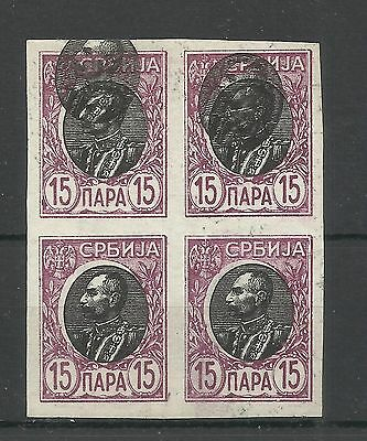 SERBIA 1905-11 Petar I 15pa imperf proof block of 4 in issued colour with double