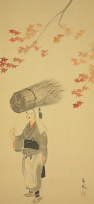 "JAPANESE HANGING SCROLL ""Oharame and Maple Tree""  @b455"