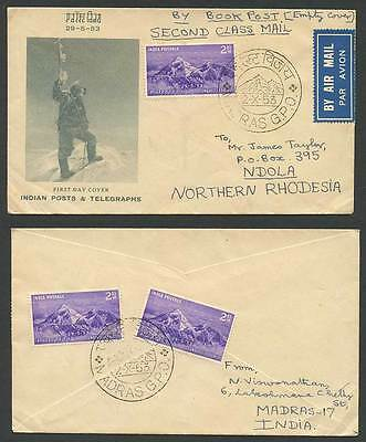 Tibet China EVEREST Expedition India 1953 First Day Cover TENZING NORGAY, SUMMIT