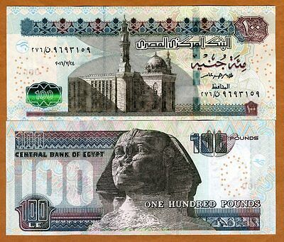 Egypt, 100 Pounds, 2016, P-New, UNC