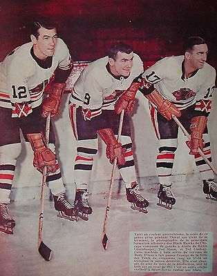Ted Lindsay Ted Sloan Ed Litzenberger Nostalgia Print Hockey Color Photo 8 X 10