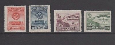 China 1950 / 1955 People's Political Conference Mint MNH Set
