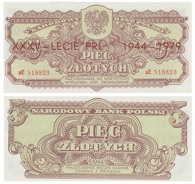 Five Zlots Polish banknote issued in 1944 aE aunc overprinted