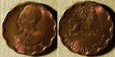Ethiopia : EE1936 25 Ct Gem BU  Beautiful Coin # 36    IR7004