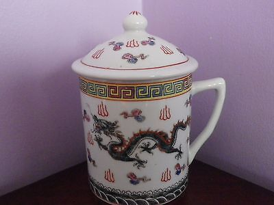Fab Vintage Chinese Porcelain Dragons Chasing Flaming Pearl Design Lidded Mug/cu