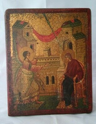 Russian Wooden Icon Ikon [  vintage, Modern reproduction  ? ]