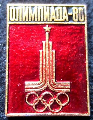 1980 Russia Olympic  pin