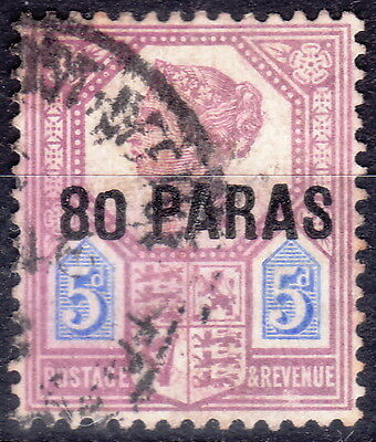 "1887 QV British Levant Small ""0"" in ""80"" variety SG5a cat £95"