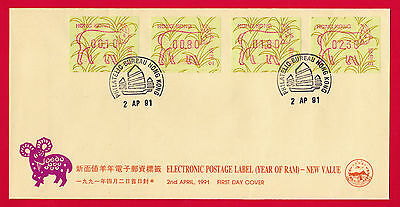 """1991 Hong Kong China Qeii Fdc Stamps Electronic Postage Label """"year Of Ram"""" Cto"""