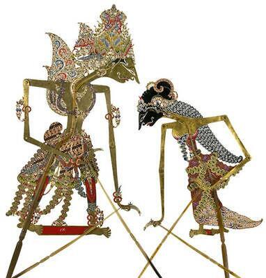 Inside the Puppet Box: A Performance Collection of Wayang Kulit at the Museum of