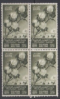 EGYPT 1948 Cotton Congress Stamps Mint Hinged BLOCK of 4