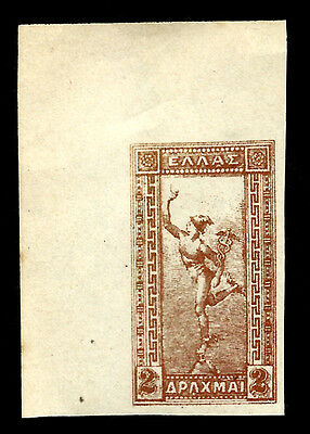 GREECE Yv 2159 Olympic Imperforate - FAKE