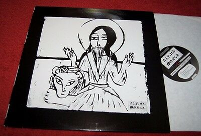 ALPHA OMEGA Voice In The Wilderness - Alpha & Omega Records ‎A&O 097 DUB LP NM!