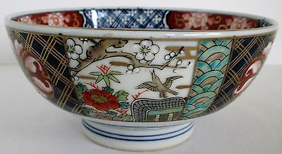 "Imari Fine Japanese Porcelain Bowl Kitagawa Togei Co. – Birds, & Flowers 7"" Dia."