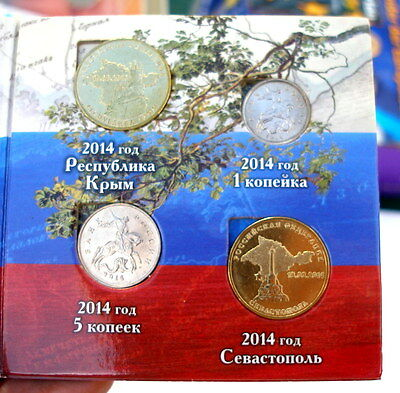 Russia 2014 4 Coin Presentation Pack