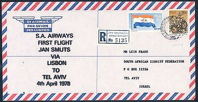 South African Airways 1978 First Flight Cover to Tel Aviv in Israel