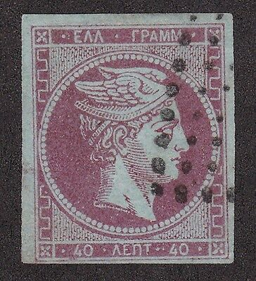 Kappysstamps  Id9327 Greece 14 Used Vf Very Fine  Cats 475.00