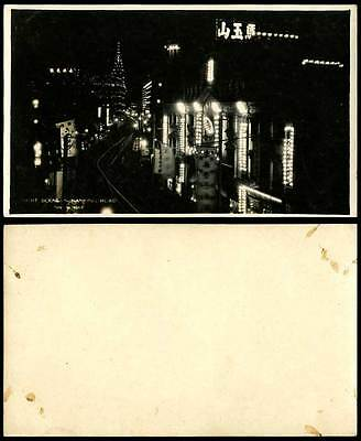 China Old Real Photo Card Shanghai NANKING ROAD Street Tramlines Night Mt. Ma-Yu