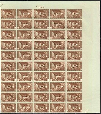 #759 TOP SHEET OF 50 1935 4c PARKS FARLEY ISSUE  MINT-NH/NO GUM AS ISSUED