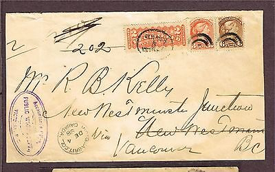 CANADA f1 registered small queen triple rate VICTORIA BC 1888 FORWARDED  (BER20