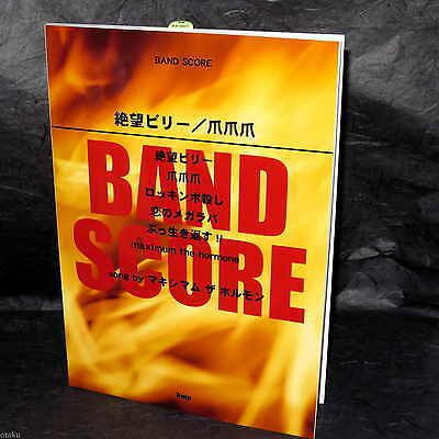 Maximum The Hormone Zetsubo Billy Tsume Band Japan Rock Music Score Book NEW