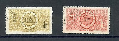Stamp Of China / Timbre De Chine / Lot Oblitere