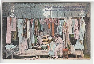 China , Shanghai , Second Hand Cloth Store , 1907