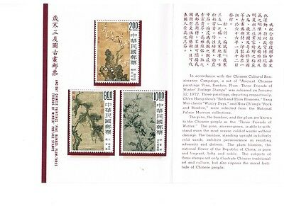 Taiwan Rep. of China 1977 Minr 1170-72 in off. folder ** / mnh Gemälde paintings