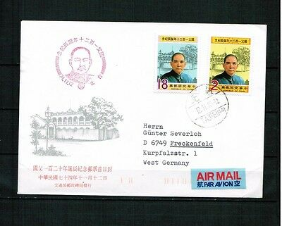 Taiwan Rep. of China ROC 1985 Minr 1652-53 postal used FDC Sun Yatsen
