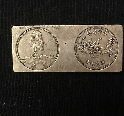 Rare Chinese Tibet Miao silver carved dragon soldier pay silver bar