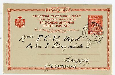 Greece Postcard 10L, Pireaus To Germany 1914, Long Message              (W752)